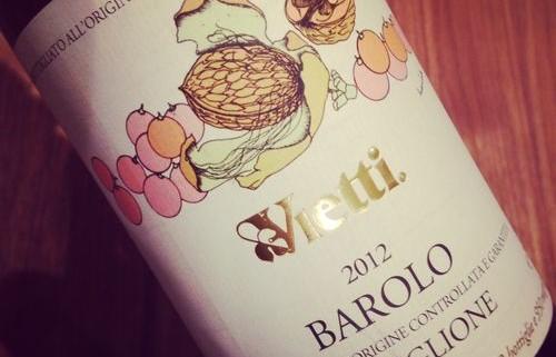 Vietti Castiglione Barolo 2012