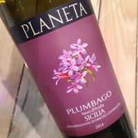Planeta Plumbago DOC Sicilia 2014