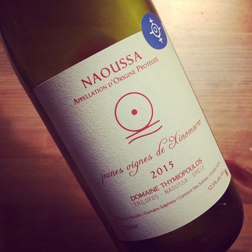 Domaine Thymiopoulos Jeunes Vignes de Xinomavro Naoussa 2015