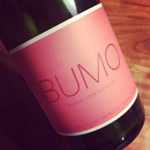 Burdock & Pearl Morissette BUMO V.2